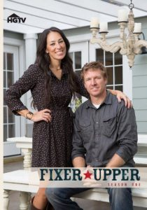 Fixer upper DVD